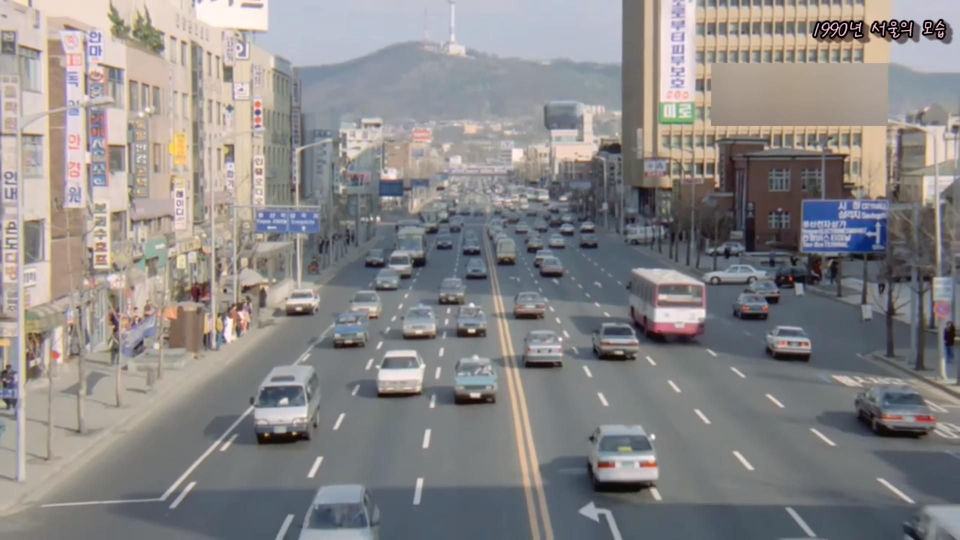 ▲▼1990年代的首爾(圖/翻攝自Youtube@kyoung mo hong)