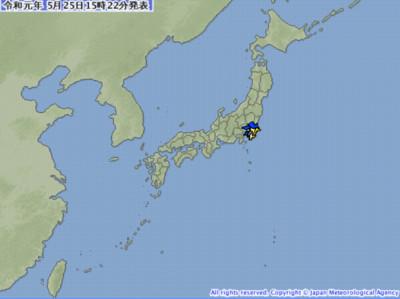 日本千葉規模5.1地震 東京也有感