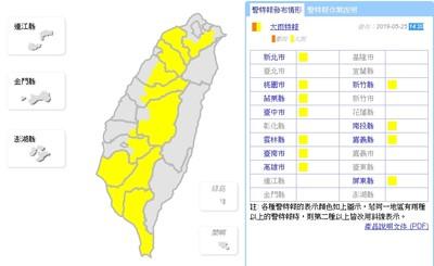 台南豪雨特報 11縣市防強降雨、雷擊