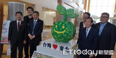 台捐22.1億重建日醫院 柯P:充滿台灣人的愛