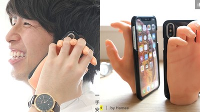 重度單身患者專用!「嫩白小手」手機殼 給你女友般的十指交扣