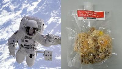 太空裡「吃東西沒味道」太慘! 古早太空人全靠營養膏過活