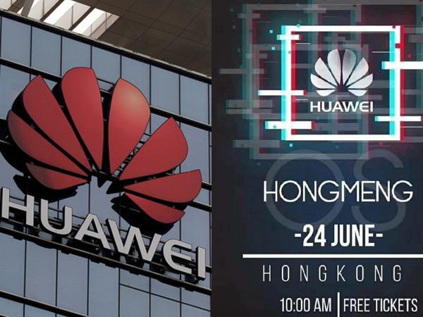 假鴻蒙系統海報。該海報宣稱華為將在2019年6月24日發布鴻蒙系統(Huawei Hongmeng OS),但華為已經對記者指稱那是不實消息。事實上,華為手機CEO余承東表示:華為鴻蒙的最早發布時間也是今年秋季。