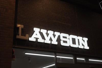LAWSON少亮一個燈?近看才知店員暖心