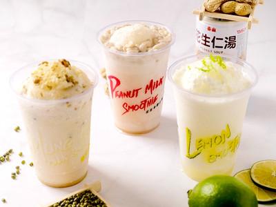 花生仁湯變冰沙!萊爾富獨家聯名泰山 推出限量3款台味冰沙