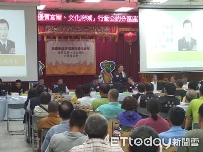 台南眾神會議 91家簽署行動公約