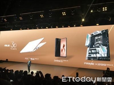 施崇棠在華碩30週年 端出主機板、ZenFone 6、ZenBook紀念版