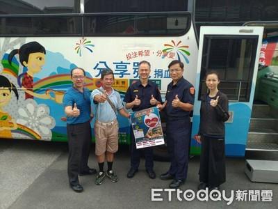 慶祝警察節 新化警辦捐血