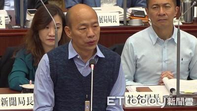 藍議員爆「Q版韓國瑜、爆炸頭」開會滅韓!