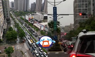 他空拍「新竹人雨天日常」 這條路塞炸