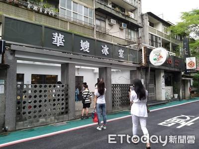 「華嫂冰室」排隊人龍還在 房東趁熱喊賣