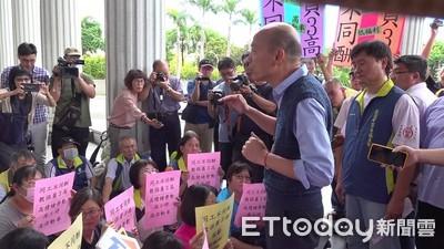 教保員抗議低薪韓國瑜諾六月解決