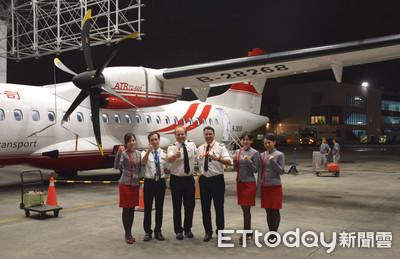 遠航董座張綱維明出面宣示資金無虞 第六架全新ATR客機到位