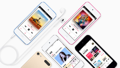 蘋果新款iPod Touch 台灣開賣了