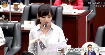 國民黨甲動阻擋黃捷「性平小組」提案