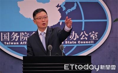 蔡執政三周年 國台辦:繼續騙嗎