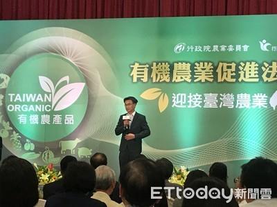 有機農業法將上路 盼明年成有機國家