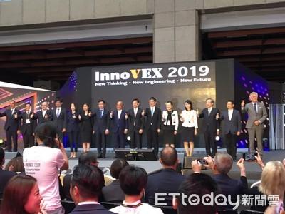 亞洲最大新創展InnoVEX!貿協牽起台以合作橋梁