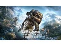 Ubisoft E3 展前發表會將揭露全新作品有中文直播