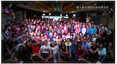 LGBT團體:中國同婚合法 至少等10年