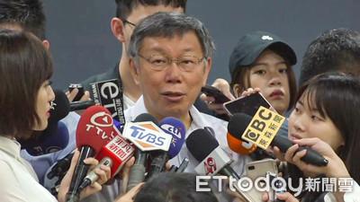 林嘉誠退出國政小組 柯P:太多人給他施壓
