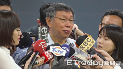 韓國瑜稱年金「不可悔改」 柯P:這就一筆爛帳