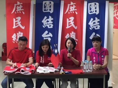 61挺韓大會師 她號召10萬人穿紅上衣上凱道