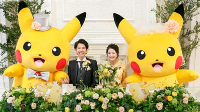 皮卡皮卡祝你幸福! 世界首場「皮卡丘婚禮」比恩愛夫妻更放電