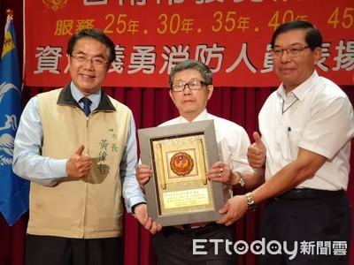 台南市資深義消陳茂雄 黃偉哲頒獎表揚