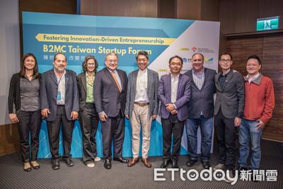 B2MC創新投資論壇 多方探討創投