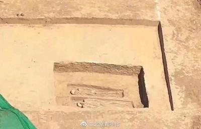 北京清華大學校內發現95座明清古墓!