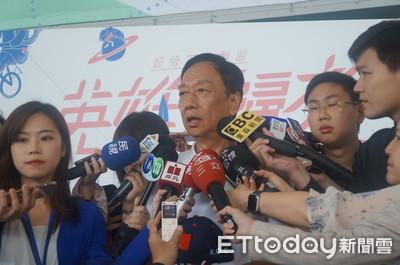 影/韓國瑜凱道造勢 鴻海郭台銘:打敗民進黨才是唯一目標