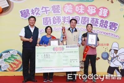 台南首屆學校午餐廚藝競賽 石門國小奪金