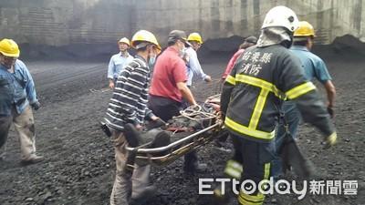 檢修工人遭煤炭掩埋 已無生命跡象