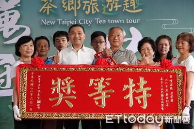 比黃金還貴!坪林冠軍包種茶 一台斤飆一百萬元:史上最高