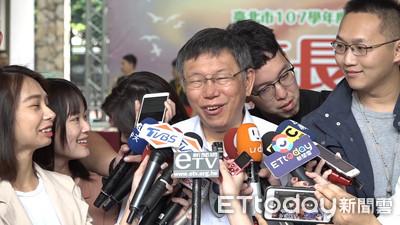 擴大雙城論壇 柯P:北台灣跟長三角經貿合作