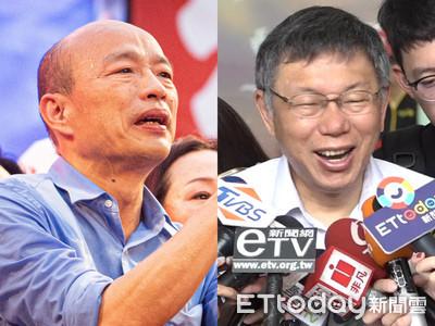 罷免韓國瑜 柯:贊成反對更極端