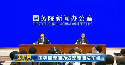 中方最新態度:主權問題絕不退讓