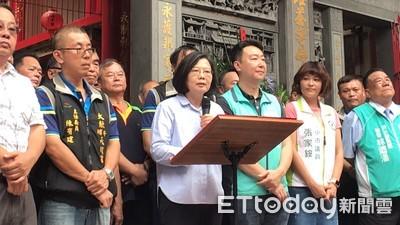蔡英文:韓國瑜當市長做了什麼