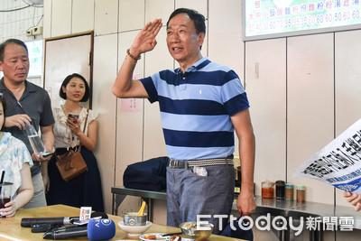 粉絲憂選上不受立院支持 郭台銘:「我要做一個大富、大利的總統!」