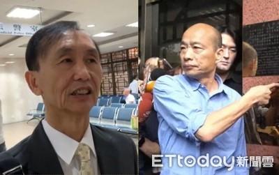 吳子嘉爆料韓國瑜桃色疑雲 北檢傳喚說明