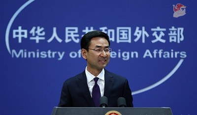 陸外交部:支持特區政府依法處置