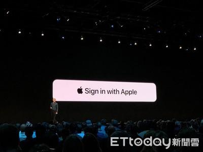 Sign in with Apple恐帶來資安疑慮