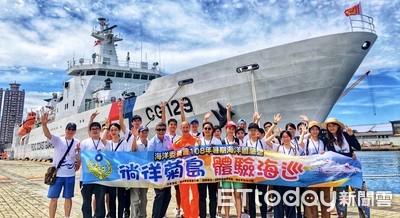 澎湖海巡暑期海洋體驗營首發