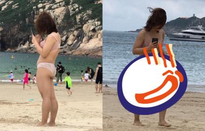 穿內衣褲去沙灘 一轉身網看傻
