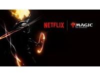 拍完復仇者4改動畫!羅素兄弟將擔任《魔法風雲會》動畫製片