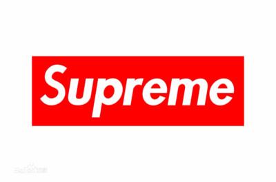 中國商標局撤銷Supreme Italia商標