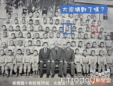 郭台銘與韓國瑜哥哥國小同班! 三位同窗大爆童年往事
