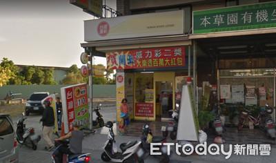 大樂透端午節續開50組百萬獎金 台南市這家彩券行已誕生2位百萬富翁