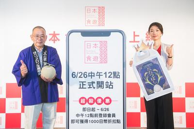 日本選物平台精選百樣好物跨境來台